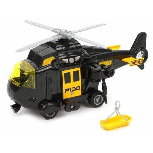 Фото - Вертолет Наша Игрушка инерционный 1:20, свет, звук, спасательная корзина (WY760A) вертолет наша игрушка металлический инерционный свет звук 9809