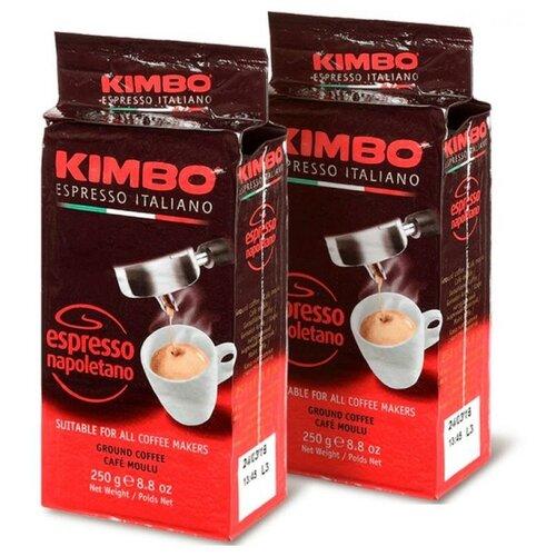 Кофе молотый Kimbo Espresso Napoletano 250г. уп2пач
