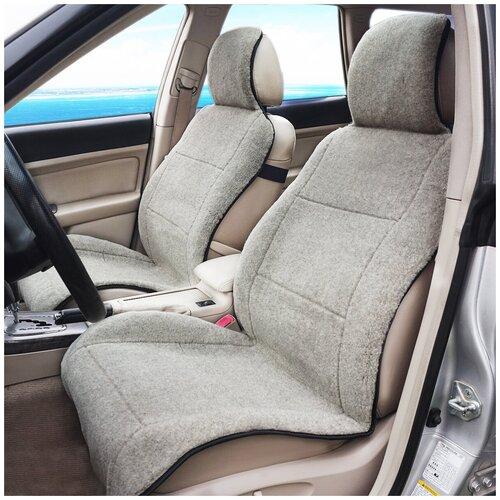Меховые накидки на автомобильные сиденья AutoWool - 2 шт. 100% овечья шерсть. Светло-серые