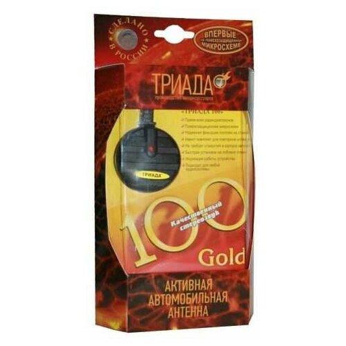 Автомобильные антенны Триада 100 Gold