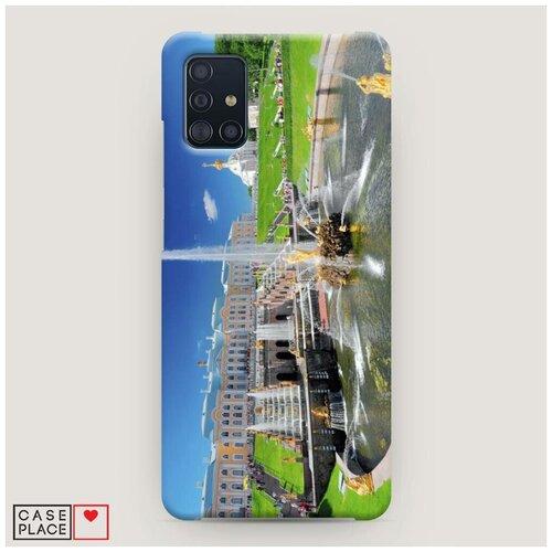 Чехол Пластиковый Samsung Galaxy A51 Петергоф