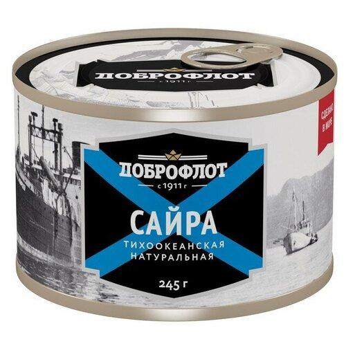 Рыбные консервы Доброфлот сайра тихоокеанская, 245г 2 шт. недорого