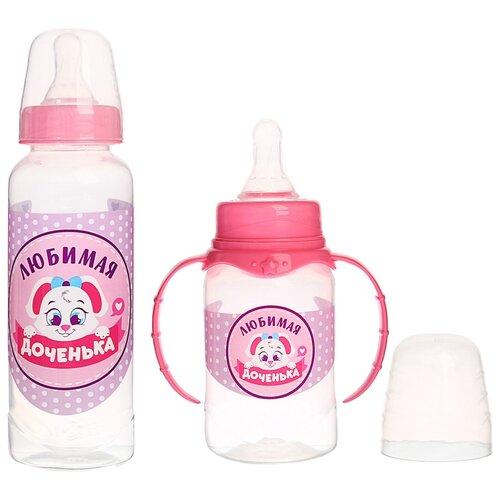 Купить Набор бутылочек для кормления Доченька 150 и 250 мл, прямые, цвет розовый 3654408, Mum&Baby, Бутылочки и ниблеры