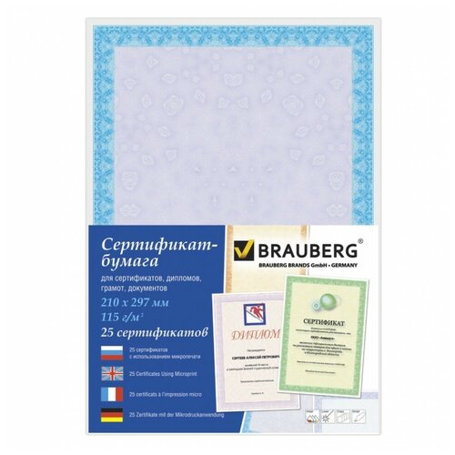 Фото - Бумага BRAUBERG А4 122624 115 г/м2 25 лист., Сиреневый интенсив бумага brauberg а4 122623 115 г м2 25 лист