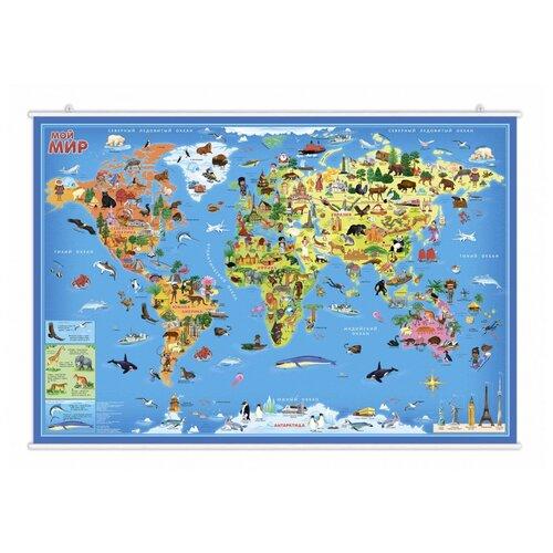 Купить ГеоДом Карта настенная на рейках Мой мир (9785907093652), 101 × 69 см, Карты
