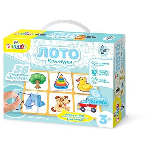 Фото - Настольная игра Десятое королевство Plastic Контуры настольная игра десятое королевство контуры 00048