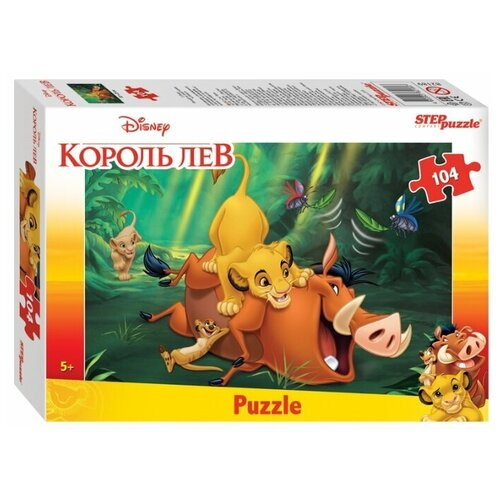 Пазл Step puzzle Disney Король Лев (82189), 104 дет. пазл step puzzle король лев 96079 360 дет