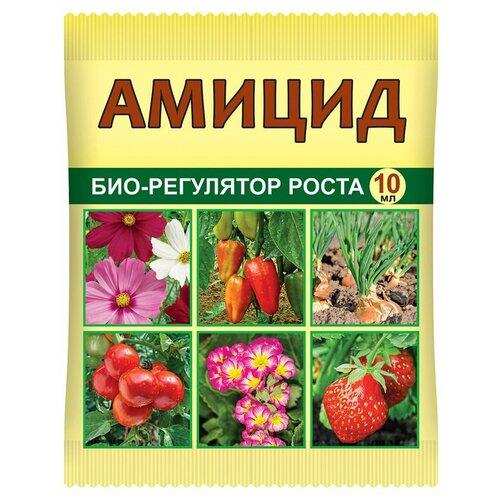 Удобрение Ваше хозяйство Амицид, 0.01 л
