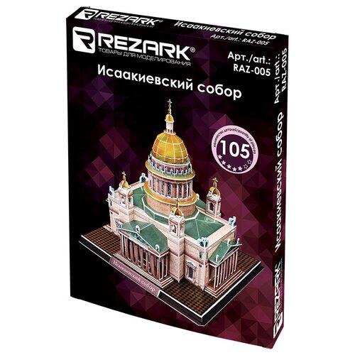 REZARK RAZ-005 Исаакиевский собор 1/440 30 x 27 x 26 см ., Сборные модели  - купить со скидкой