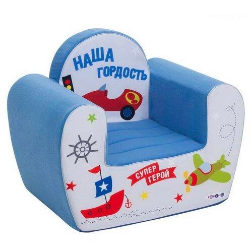 Кресло PAREMO детское PCR317 размер: 54х38 см, обивка: ткань, цвет: Инста-малыш Наша гордость