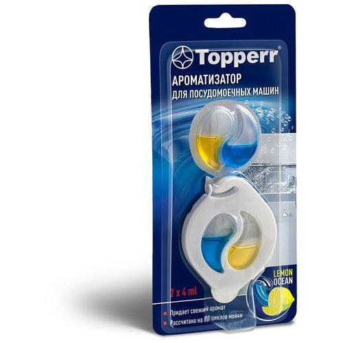 Фото - Ароматизатор для посудомоечной машины Topperr 3323 51 13262z01