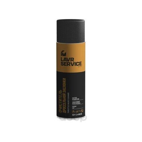 Очиститель Дроссельной Заслонки Lavr Service Adhesive Spray, 650мл Lavr арт. LN3519