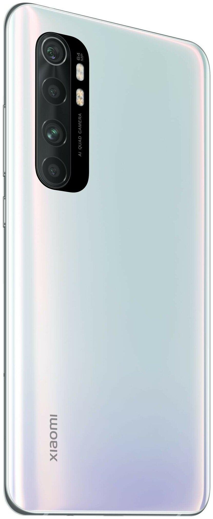 Фото #5: Xiaomi Mi Note 10 Lite 6/128GB