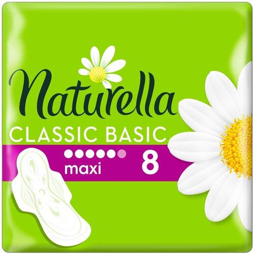 Naturella прокладки Classic Basic Maxi, 5 капель, 8 шт. прокладки naturella classic maxi duo 14шт