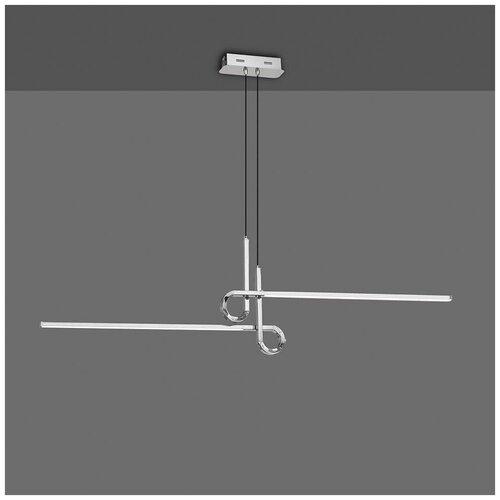 Светильник светодиодный Mantra Cinto 6120, 24 Вт, цвет арматуры: хром недорого