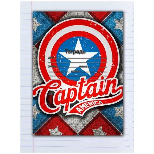 Купить Набор тетрадей 5 штук, 12 листов в линейку с рисунком Капитан Америка, Drabs, Тетради