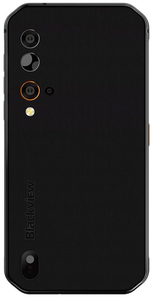 Фото #2: Blackview BV9900 Pro