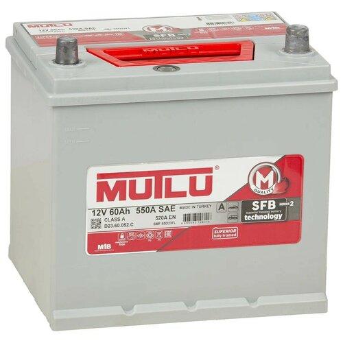 Автомобильный аккумулятор Mutlu SFB 2 (D23.60.052.C)