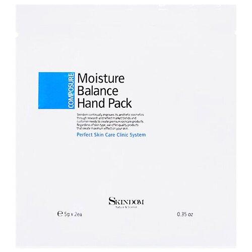 Увлажняющая маска для рук Skindom Moisture Balance Hand Pack 10 мл недорого
