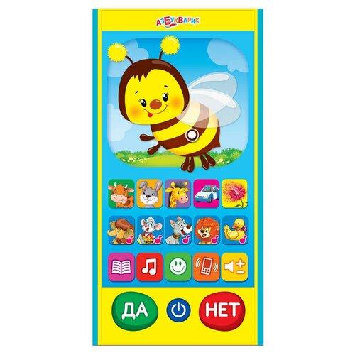 Фото - Интерактивная развивающая игрушка Азбукварик Смартфончик Пчёлка Умняша, голубой/желтый развивающая игрушка smart baby смартфончик jb0205580 желтый