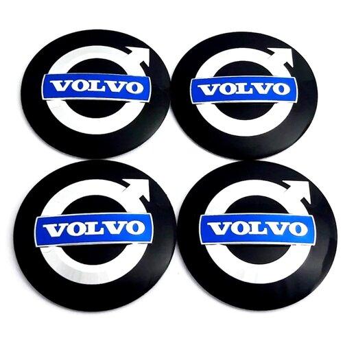 Наклейки на колесные диски Mashinokom, NZD023