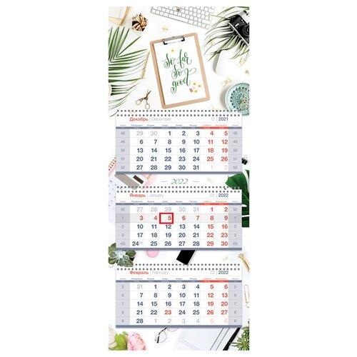 Купить Календарь квартальный настенный на 2022 год Motivation , OfficeSpace, Календари