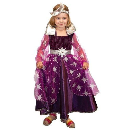 Костюм Маскарад у Алисы Фея Ночи №2, фиолетовый, размер 32(128) костюм маскарад у алисы восточный принц коричневый размер 32 128