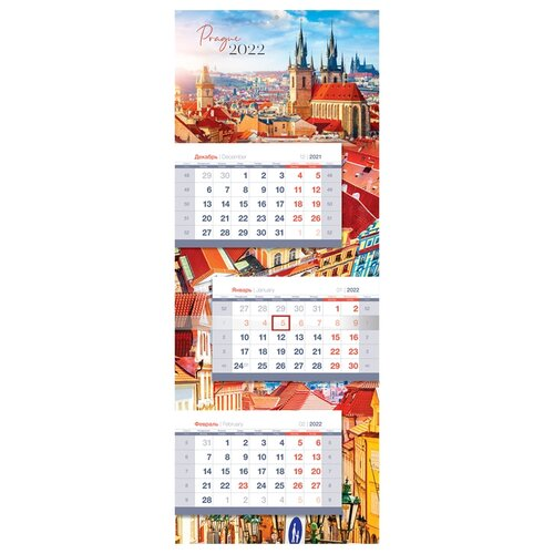 Купить Календарь квартальный настенный 2022 год Prague , OfficeSpace, Календари