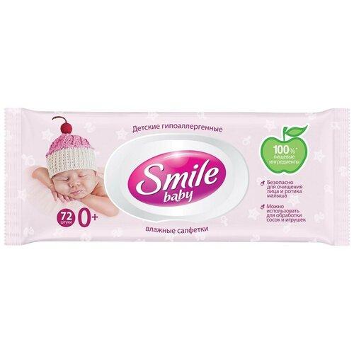 салфетки smile салфетки влажные ромашка и календула new born 72 шт Влажные салфетки Smile Для новорожденных, пластиковая крышка, 72 шт.