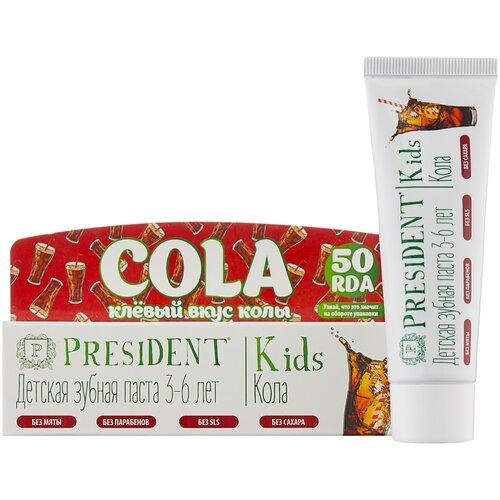 Фото - Зубная паста PresiDENT Kids кола 3-6 лет, 50 мл president президент kids клубника от 3 до 6 зубная паста детская 50 мл president для детей
