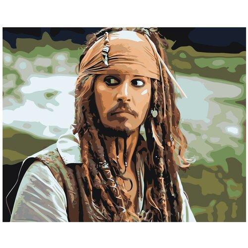 Джек Воробей Раскраска картина по номерам на холсте