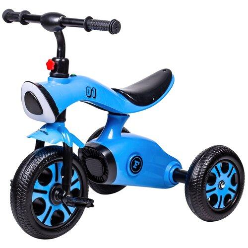 Купить Детский трехколесный велосипед Farfello S-1201, Синий, Трехколесные велосипеды