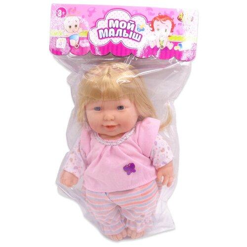 Купить Кукла Abtoys Мой малыш, 25 см, PT-00632, Куклы и пупсы