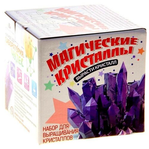 Магические кристаллы, Инновации для детей (набор для выращивания кристаллов, малый)