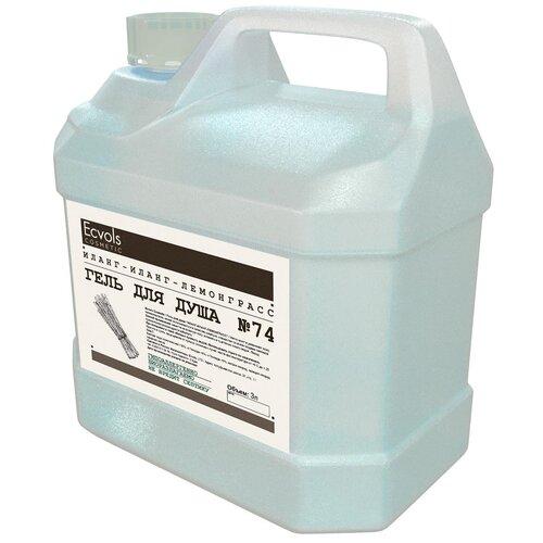 Купить Гель для душа Ecvols увлажняющий кожу, гипоаллергенный гель для душа с запахом иланг-иланг и лемонграсс, с эффектом без слез, 3 л