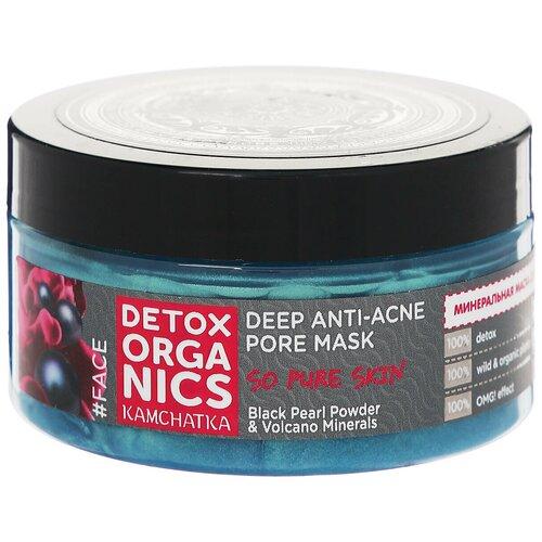 Фото - Natura Siberica минеральная маска для лица Detox Organics Kamchatka Deep anti-acne pore mask, 100 мл natura siberica detox organics kamchatka пилинг для кожи головы очищающий 75 мл