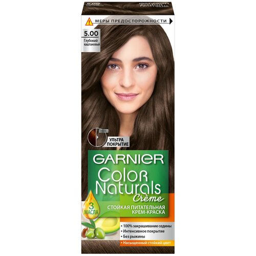 GARNIER Color Naturals стойкая питательная крем-краска для волос, 5.00, Глубокий каштановый недорого