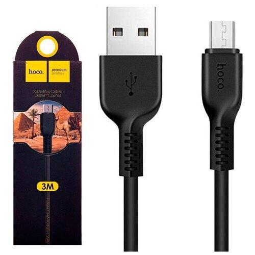 USB Кабель Micro, HOCO, X20, 3M, черный