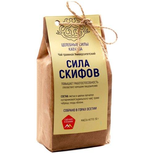 Чай травяной Целебные силы Кавказа Сила скифов, 50 г