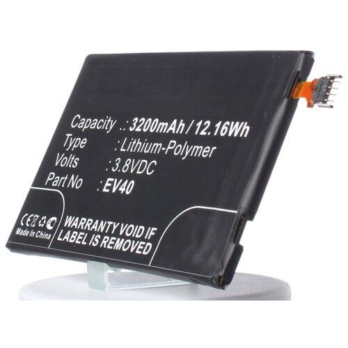Аккумулятор iBatt iB-U1-M944 3200mAh для Motorola Droid Razr HD, XT926, Droid Razr MAXX HD, RAZR HD XT926, Droid RAZR MAXX HD XT926,