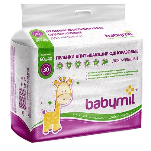 Одноразовые пеленки Babymil Эконом 60х40 30 шт.