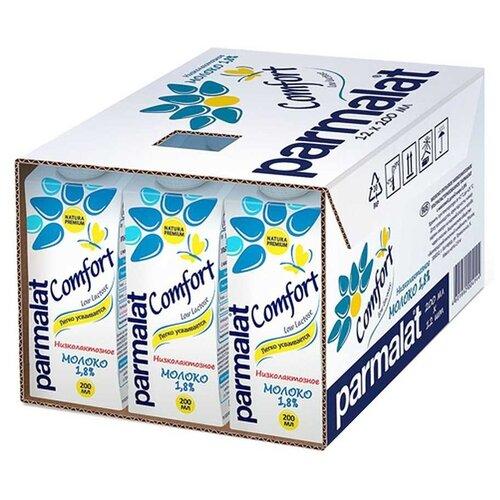 Молоко Parmalat Comfort ультрапастеризованное безлактозное 1.8%, 12 шт. по 0.2 л