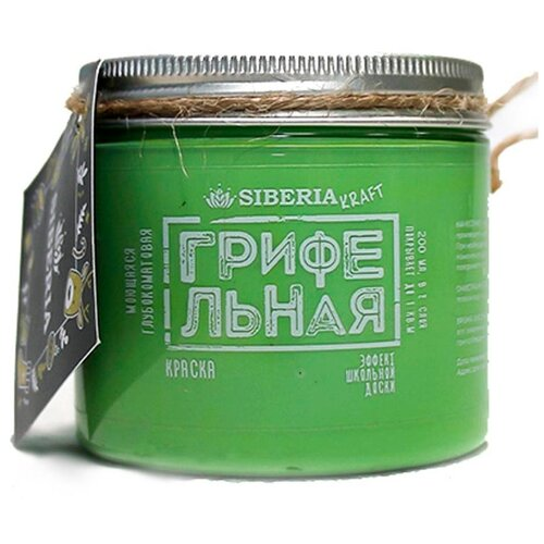 Краска Siberia грифельная глубокоматовая моющаяся матовая зеленый лотос 0.2 л