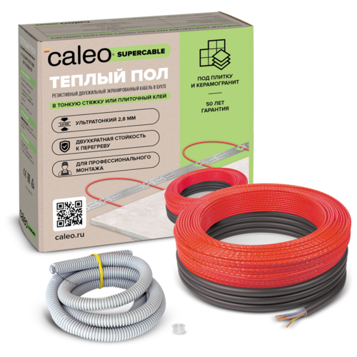 Греющий кабель Caleo Supercable 18W 120м 2160Вт