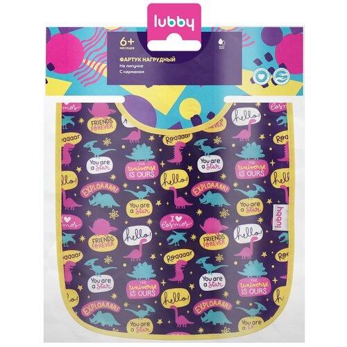 20768 LUBBY НД Фартук нагрудный с карманом на липучке Малыши и малышки,от 6 мес.,eva