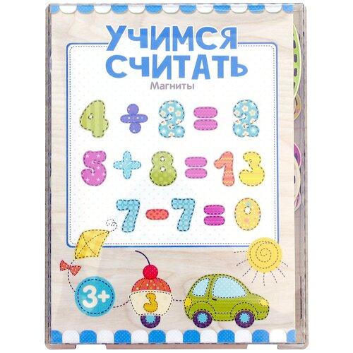 Набор цифр PAREMO Учимся считать PE720-224