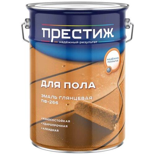 Эмаль алкидная (А) ПРЕСТИЖ ПФ-266 золотисто-коричневая 6 кг