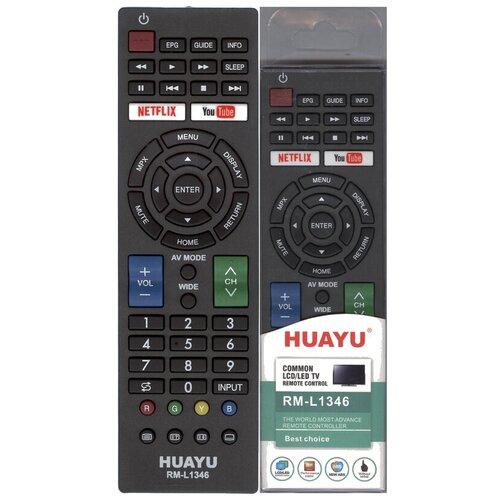 Пульт универсальный Huayu для Sharp LCD TV RM-L1346 HRM1428