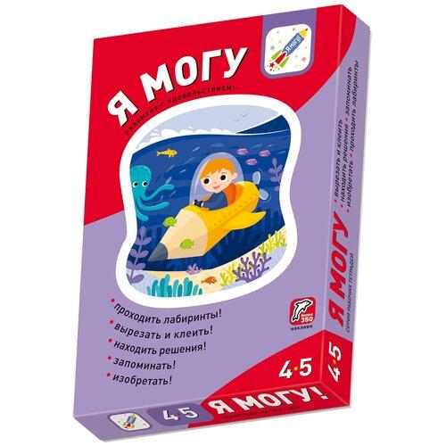 Я Могу. Комплект тетрадей. 4-5 лет портфель дошкольника 5 7 лет комплект тетрадей