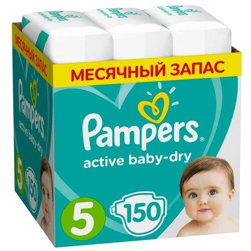 Фото - Pampers подгузники Active Baby-Dry 5 (11-16 кг), 150 шт. pampers подгузники new baby dry 1 2 5 кг 27 шт